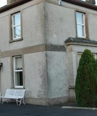 Derryvree House Bed and Breakfast Enniskillen Fermanagh